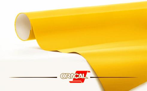 Oracal-RA-Maize-Yellow-Mais-Geel