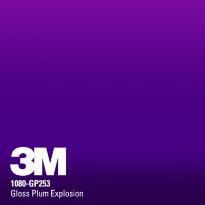 3M-1080-Gloss-Plum-Explosion-GP258